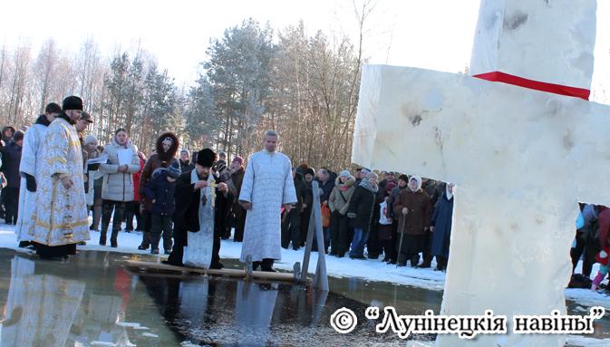 Photo of «За веру», «За здароўе», «За Беларусь»!