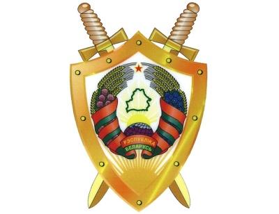 Photo of Порядок организации и проведения массовых мероприятий регламентируется Законом Республики Беларусь