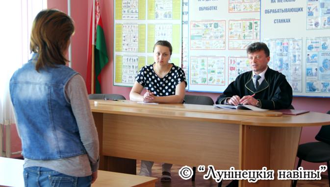Photo of «Пуцёўка» на выпраўленне