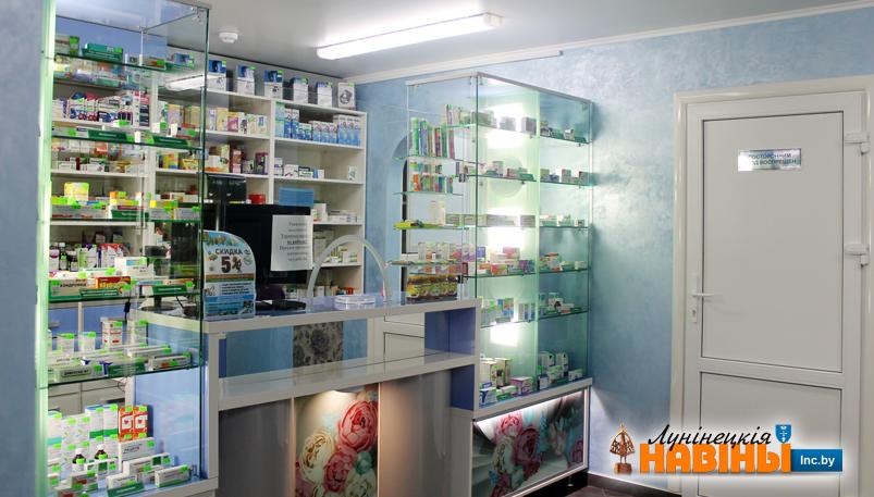 Photo of Изменились режимы работы некоторых аптек