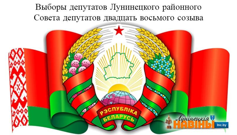 Photo of Ідзе праверка дакументаў