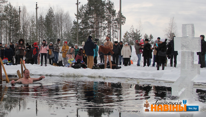 Photo of Крещенские купания на Лунинетчине