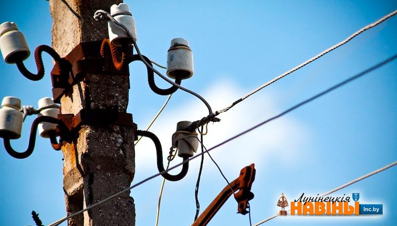Photo of Электроэнергию отключат в Любани и Лаховке