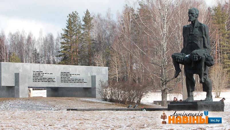 Photo of 22 марта исполняется 75 лет со дня трагической гибели жителей Хатыни