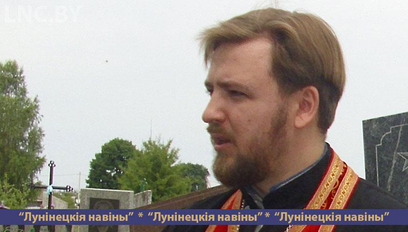 Photo of В Свято-Троицкий храм в Вичине назначен новый настоятель