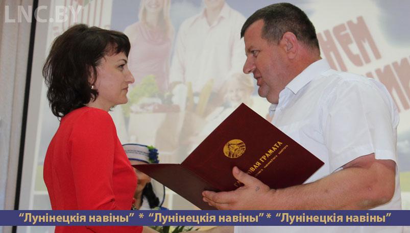 Photo of Профессиональный праздник кооператоров