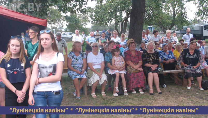 Photo of Жители Лахвы, название которой по версии старожилов приносит удачу и счастье, отметили 525-летний юбилей