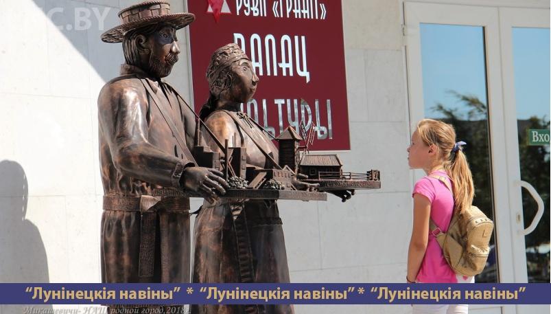 Photo of В Микашевичах продолжается реализация интересного арт-проекта