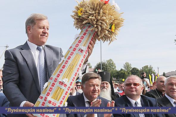 Photo of Ганарымся табой, ЛУНІНЕЧЧЫНА!