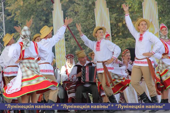 Photo of Программа районного праздника тружеников села