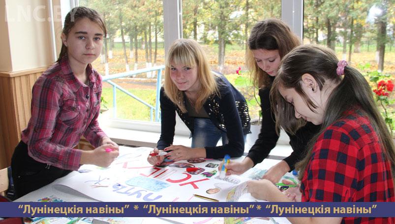 Photo of Фестиваль здоровья состоялся на базе СШ №2 г. Лунинца