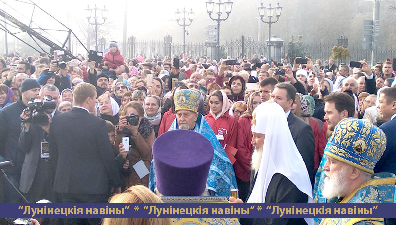 Photo of Паломническая поездка в Минск на встречу со Святейшим Кириллом, Патриархом Московским и всея Руси