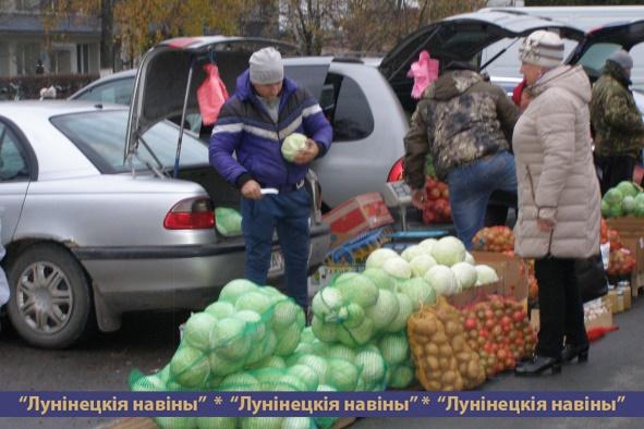 Photo of На Лунинетчине продолжается сезон осенних сельскохозяйственных ярмарок