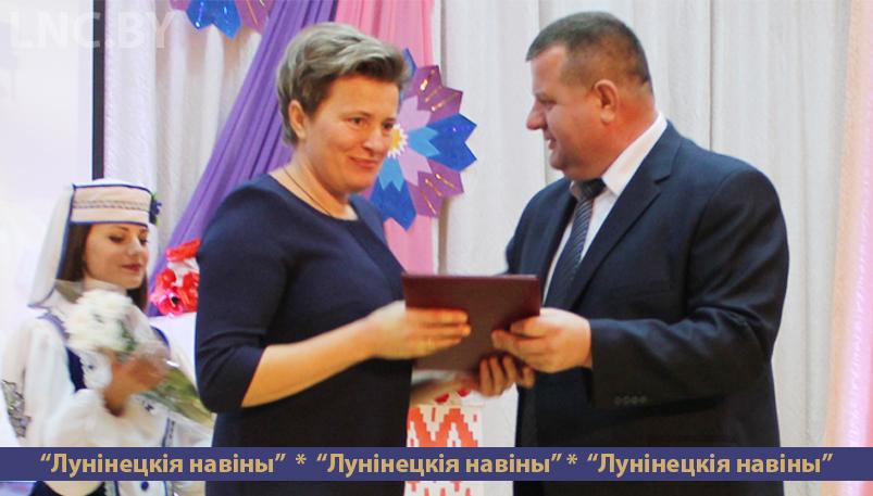 Photo of Щедрым листопадом наград, денежных премий и музыкальных подарков завершился очередной год для аграриев Лунинеччины