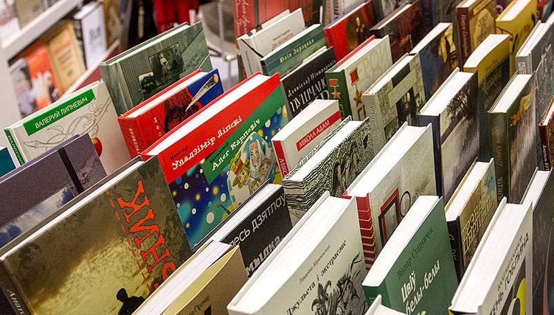 "Photo of Книгу о малой родине написал внештатный автор ""Лунінецкіх навін"""