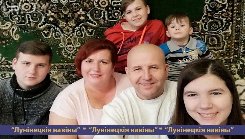 """Photo of Шчаслівае """"бальнічнае"""" знаёмства Паўлусевічаў"""