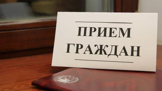 Photo of Прием граждан проведет Cергей Скиба