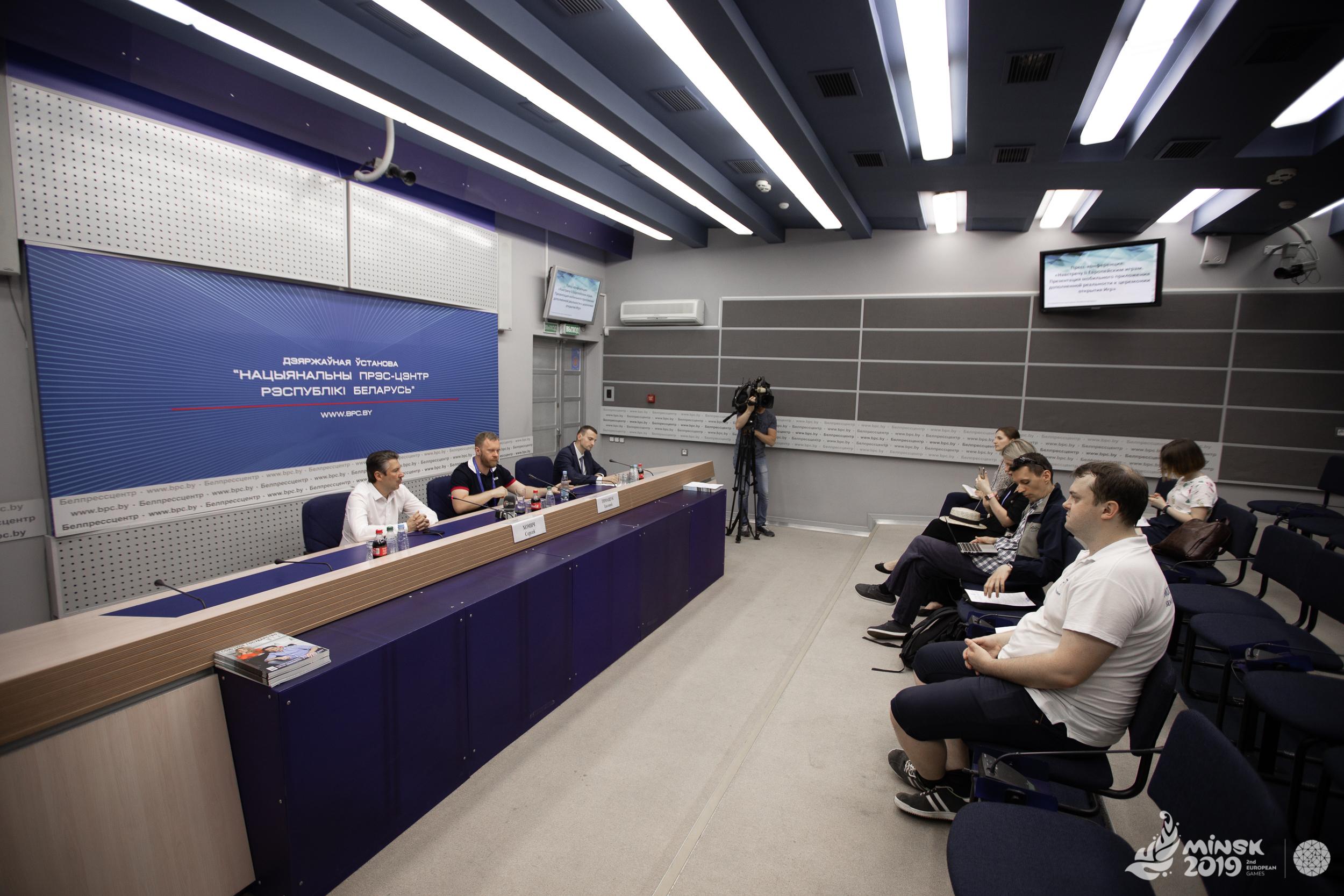 Photo of Презентовано приложение дополненной реальности для церемонии открытия II Европейских игр