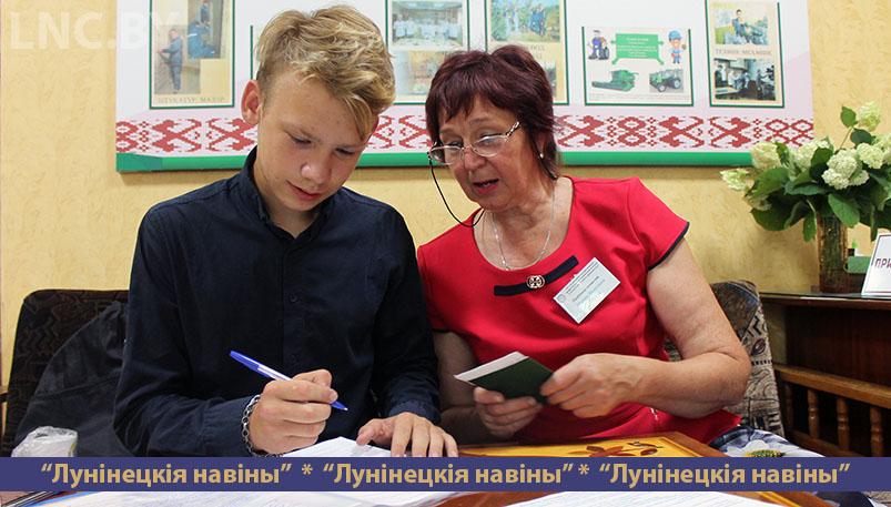 Photo of Приемная комиссия начала работу в сельхозколледже