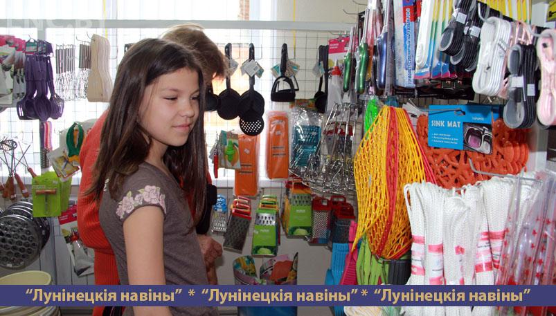 Photo of Магазин «ЗА КОПЕЙКИ» – только приятные покупки