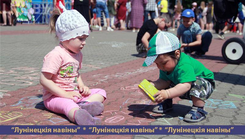 Photo of День защиты детей. Фотоотчет