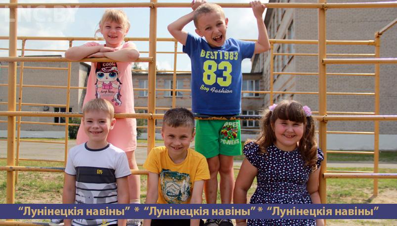 """Photo of Детский лагерь """"Радуга"""": каково посещать школу летом?"""