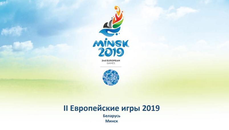 Photo of Информация для зрителей церемоний открытия и закрытия II Европейских игр