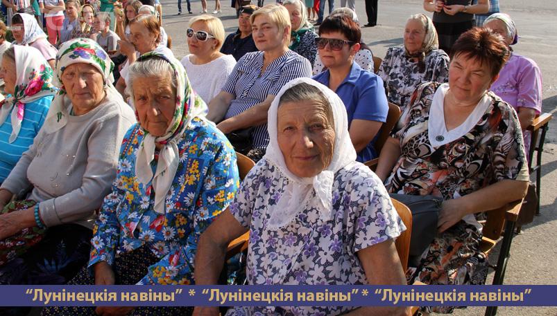 """Photo of """"Вёсачка мая, мая чараўніца…"""""""