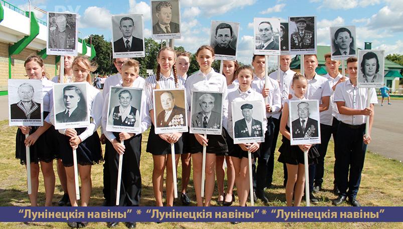 Photo of Лунинетчина отмечает День Независимости