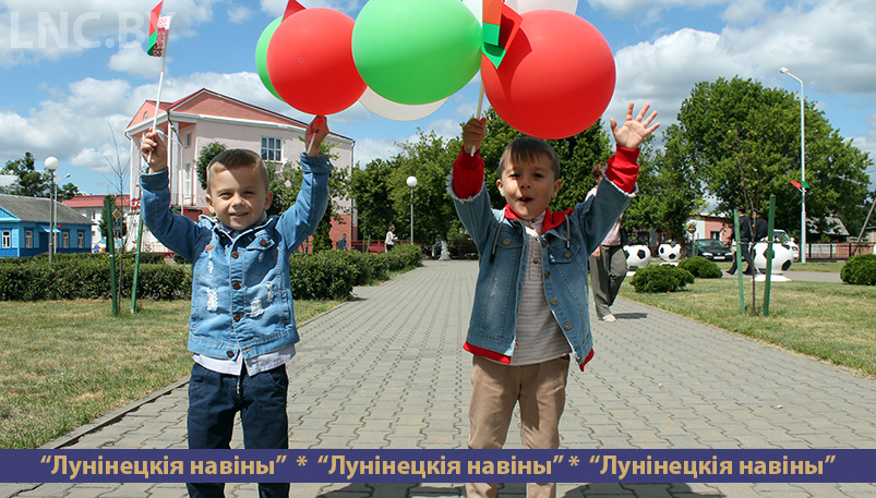 Photo of Как отметят День Независимости на Лунинетчине?