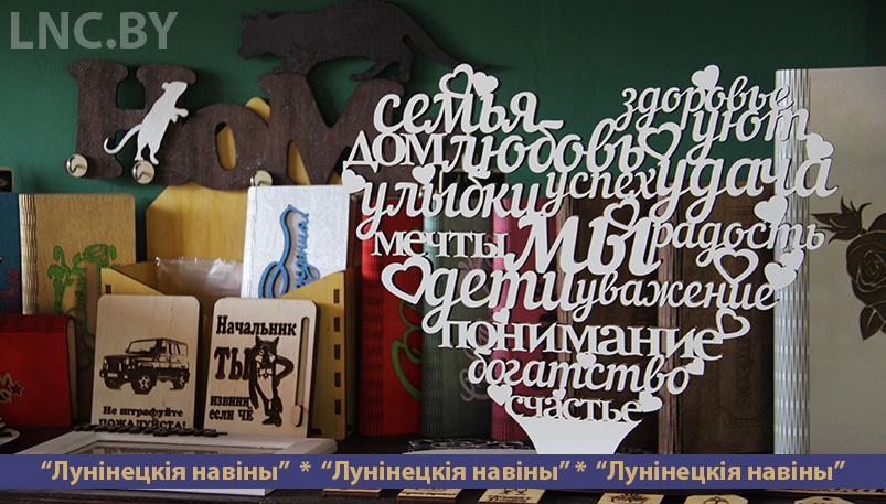 Photo of Мастера деревянных дел