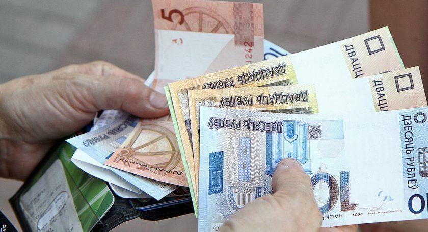 Photo of Пенсии по возрасту в Беларуси увеличатся на 5,2% с 1 июля