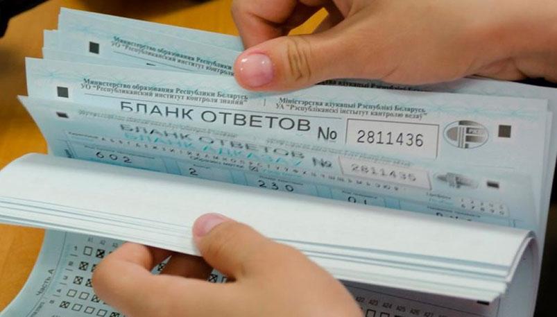 Photo of В Беларуси началась регистрация на ЦТ