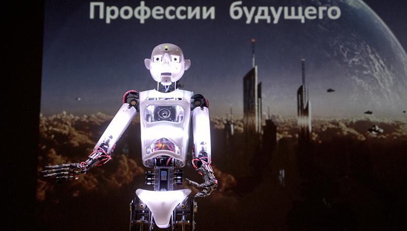 Photo of Робот провел открытый урок в «IT-лагере МТС»