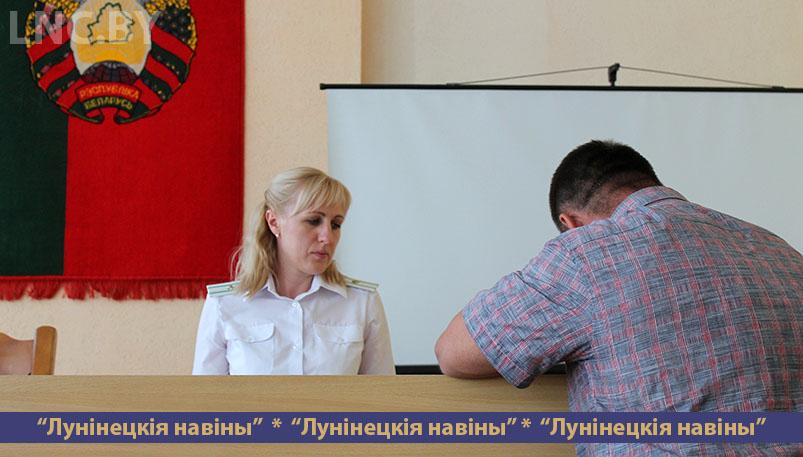 Photo of На Лунинетчине начали реализацию Закона «Об амнистии»