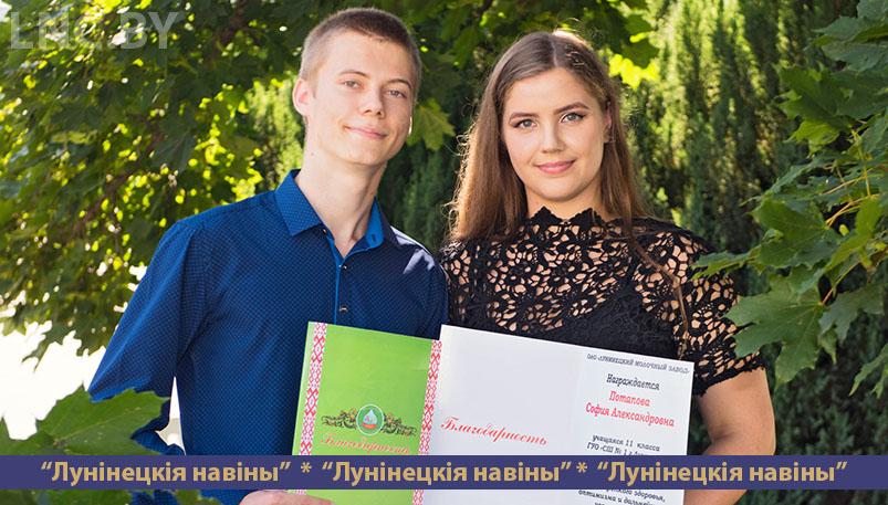 Photo of Премия за хорошие знания