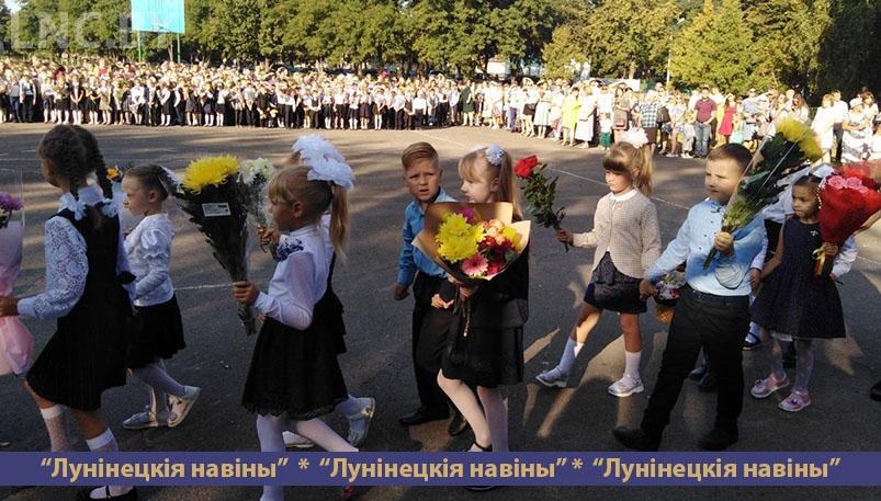 Photo of Школьная линейка в СШ №2 началась вальсом