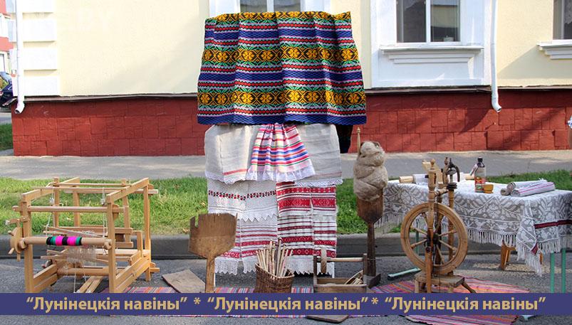 Photo of Подарить экспонат можно Вульковскому-1 Центру культуры и народного творчества