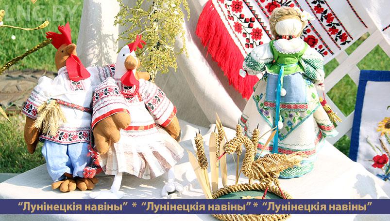 Photo of Жителям района предлагают поучаствовать в конкурсе фольклора