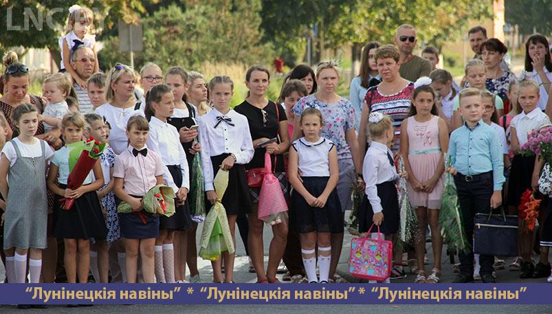 Photo of Лунинецкая ДШИ первой отметила начало учебного года