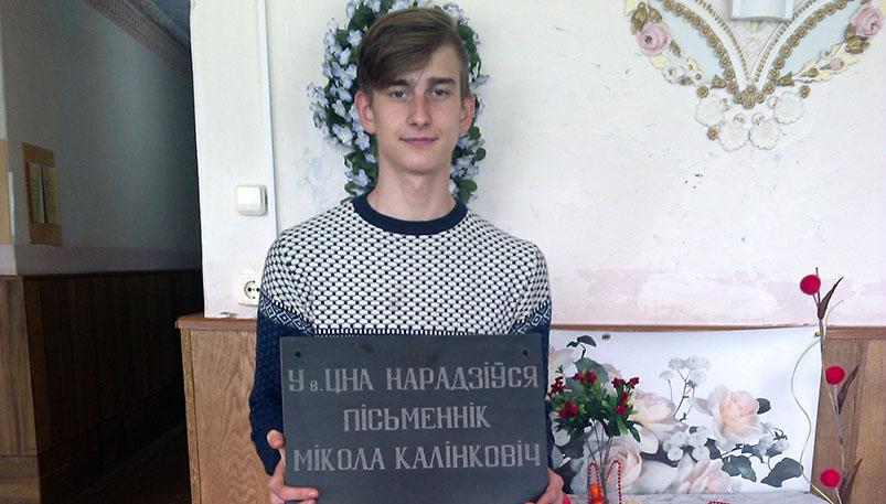 Photo of «Малая родина великих людей»