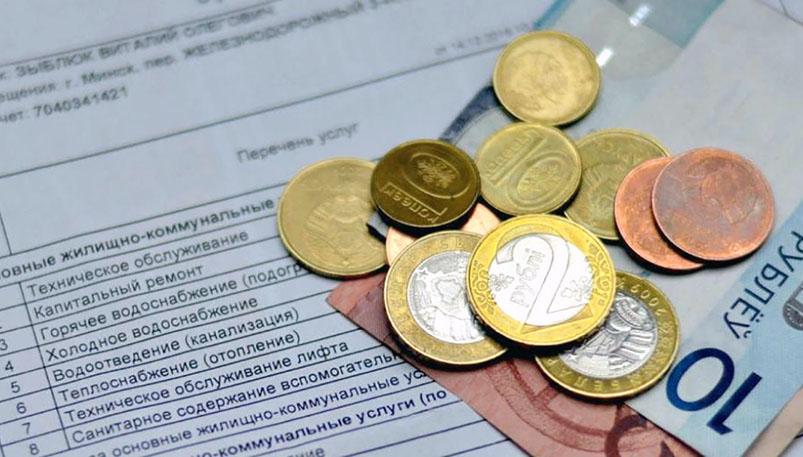 """Photo of Коммуналка по """"полной"""": кто относится к не занятым в экономике?"""