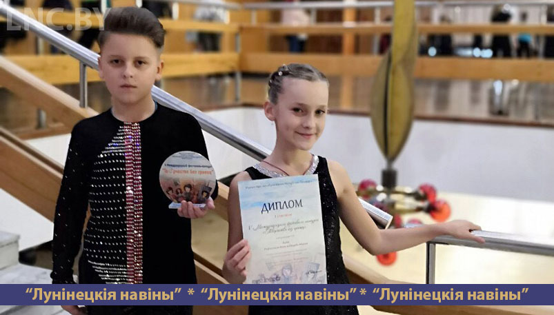 Photo of Лунинецкие танцоры вернулись из Минска с наградами