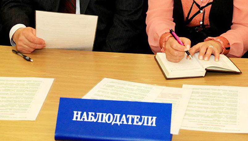 Photo of В ЦИК поданы документы на аккредитацию 149 наблюдателей от СНГ на выборах президента