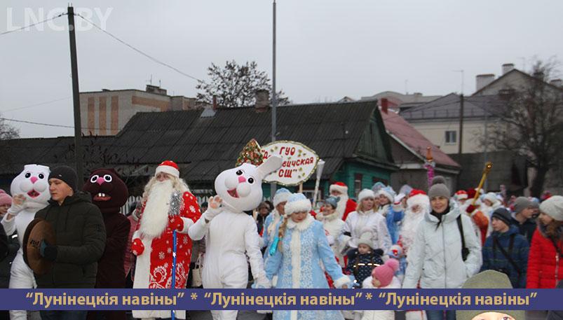 Photo of Деды Морозы дали старт Новогодним мероприятиям
