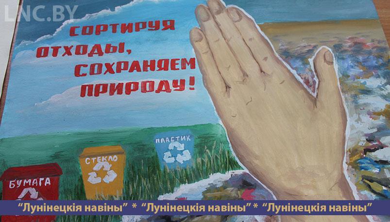 Photo of Разделяй и сохраняй!