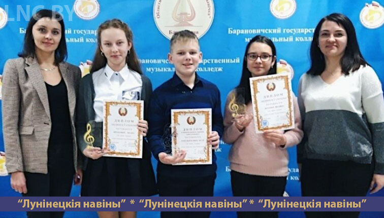 Photo of Лунинецкие школьники вернулись с наградами областного конкурса