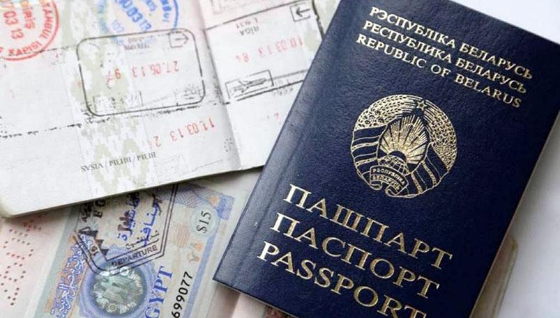 Photo of Депутаты приняли в первом чтении поправки об упрощении получения белорусского гражданства