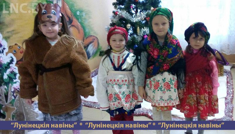 Photo of Як у Лунінскай-яслі-сад-СШ Каляду сустракалі