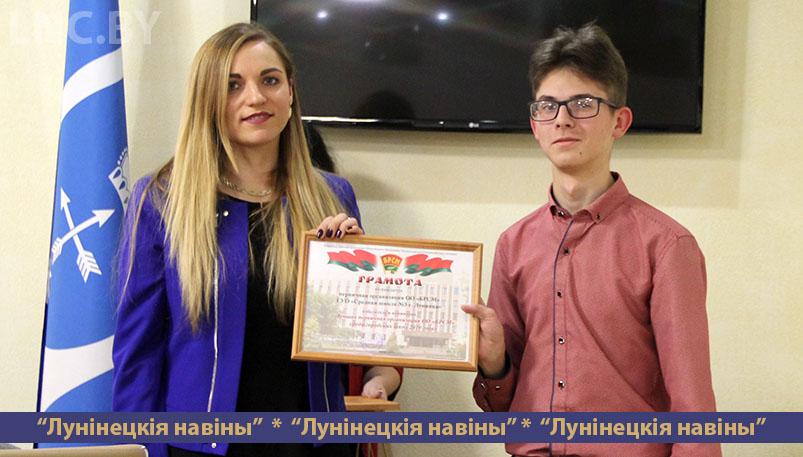 Photo of Пленум БРСМ собрал молодежь района